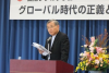 Japan ready to welcome a missionary of peace
